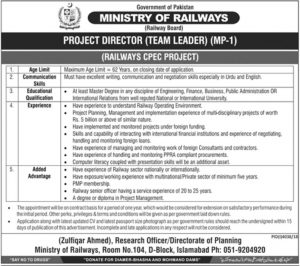 Ministry of Railways (Railway CPEC Project) for Project Director Team Leader MP-1 -2019