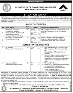 NFC Institute of Engineering & Fertilizer Research, Faisalabad Jobs 2019 for Professor Associate, Sr. Manager, Supervisory Cadre