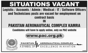 Pakistan Aeronautical Complex Kamra Jobs  2019 Latest