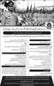Pakistan Army Jobs 2019 for Junior Commissioned Officer, Naib Khateeb,Constable
