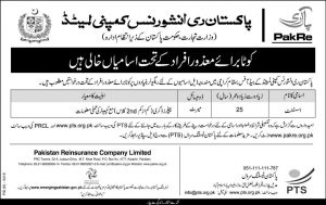 Pakistan Reinsurance company Limited Jobs 2019 for Assistant (Disable Person)