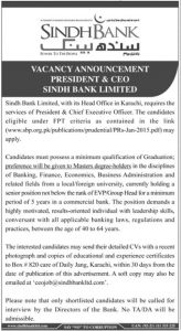 Sindh Bank Limited Jobs 2019 for Services of President & Chief Executive