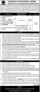 University of Education Lahore Jobs 2019 for Teaching and Non Teaching