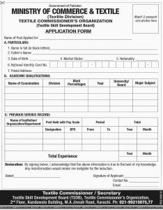 Ministry of Commerce Textile Pakistan Jobs 2019 For Evaluation Officer, Accountant, Driver