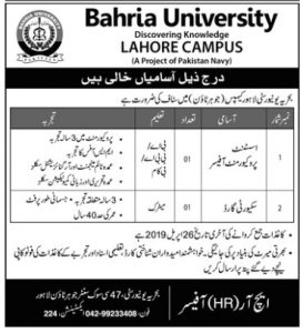 Bahria University Lahore Campus Jobs 2019 for Assistant Procurement Officer, Security Guard