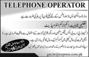 Daily Express Jobs 2019 For Telephone Operator Latest