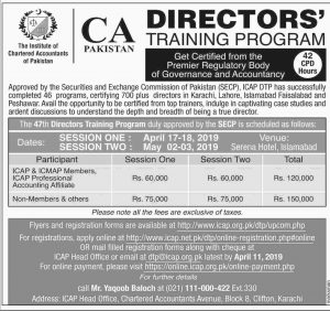 Directors Training program-the institute of chartered Accountants of Pakistan 2019 (CA)