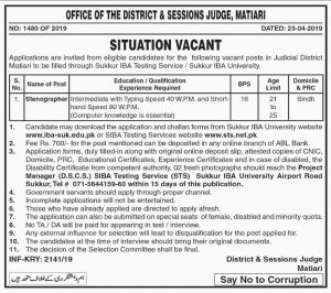 District & Session Judge Matiari Jobs 2019 for Stenographer Latest