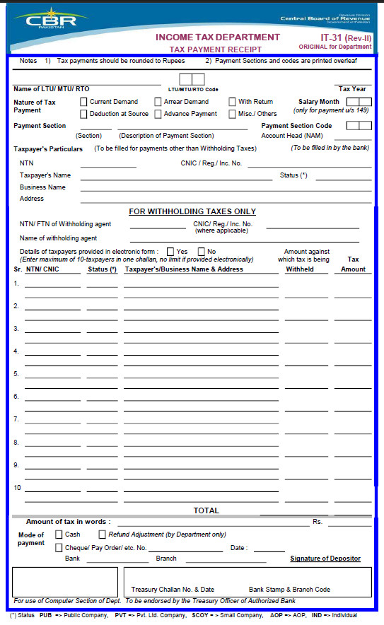 Income Tax Form 2019 | FBR IT-31 (Rev-II) for Department TAX