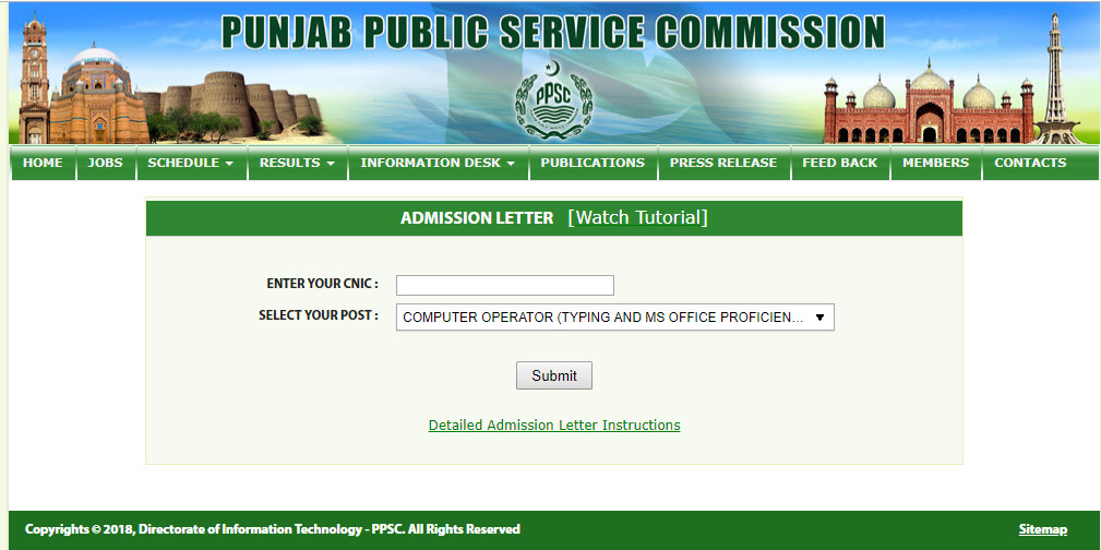 PPSC Educators Written Test Schedule 2019 & Download Roll