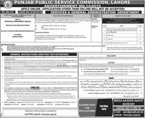 PPSC Jobs 2019   for Services & General Administration Department   Punjab Public Service Commission Jobs Add No. 14-2019