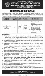 Pakistan Public Administration Research Center Jobs 2019 for Junior Statistical Clerk