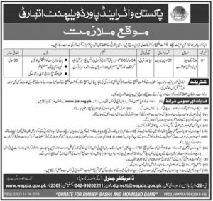 Pakistan Water and Powe development Authority Jobs 2019 for Monitoring and Evolution Specialist