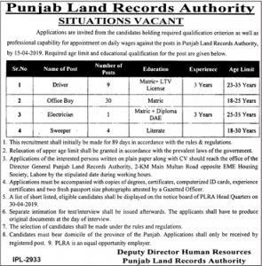 Punjab Land records Authority Jobs 2019 for Driver, Office Boy, Electrician, Sweeper