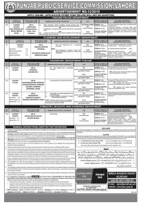 PPSC Jobs 2019 Punjab Police, Planning and Development, Transport , Forestry, Wildlife and Fisheries Department 2019