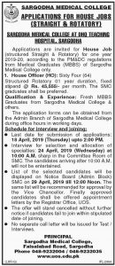 Sargodha Medical College at DHQ Teaching Hospital Sargodha Jobs 2019 for House Jobs