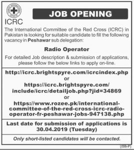 The International Committee of the Red Cross (ICRC) Jobs 2019 for Radio Operator