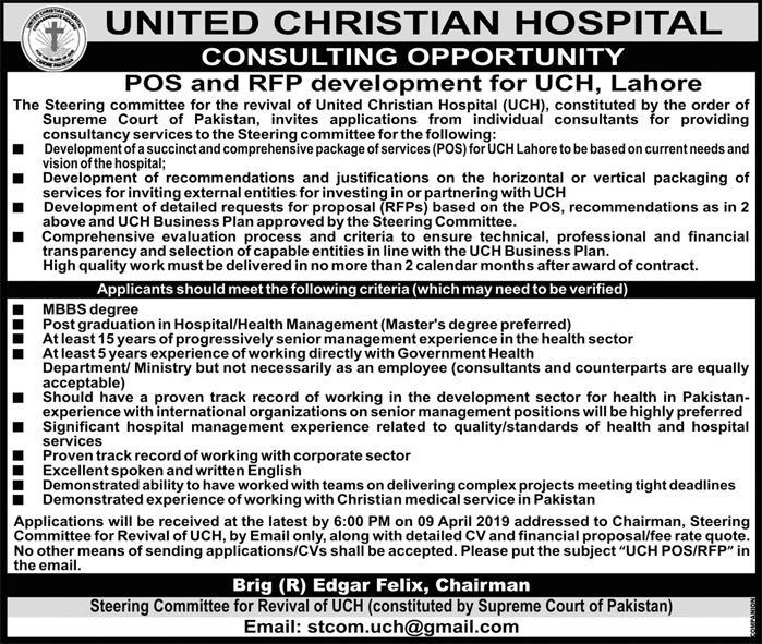 United Christian Hospital UCH Lahore Jobs 2019 Latest