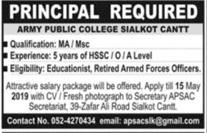 Army Public College Sialkot Jobs 2019 for Principal