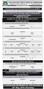 BPSC Jobs 2019 Balochistan Testing Srvice Jobs 2019 for Department of Agricultue Health and live stock dairy development