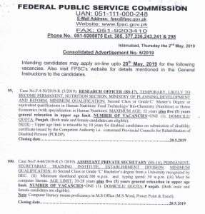 FPSC Jobs 2019 for Research Officer, Assistant Private Secretary, Drafts Man, Psychologist, Deputy Director