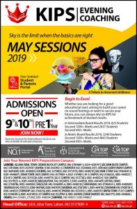 KIPS Evening Coaching May Session 2019 Admissions Open for 9th, 10th, Pre 1st Year