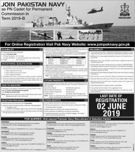 Pakistan Navy Jobs 2019 for PN Vadet for Permanent Commission in Term 2019 B