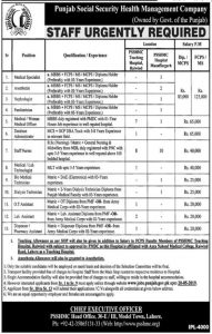 Punjab Social Security Health Management Company Jobs 2019 for Medical Specialist, Medical Officer, Medical Lab, O.T Officer and More