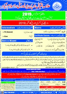 AIOU Admission Last Date September 04 2019