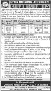 National Transmission Dispatch Company NTDC Jobs 2019 for Cook helper, Sanitary Worker, Mali