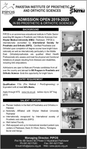 Admission Open Khyber Medical University 2019-23 in BS Prosthetic & Orthotic Science