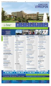 Admission University of Lahore August 2019 Latest