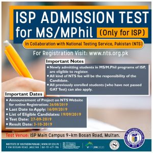 ISP-NTS-Institute of Southern Punjab Admission Test 2019