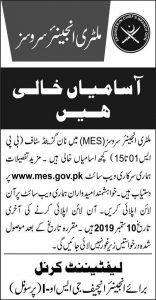 MES-Military Engineer Services Jobs 2019 BPS 01 to 15