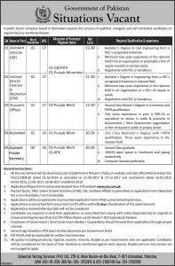 Public Sector Company UTS Jobs 2019 for Assistant Director, Accountant