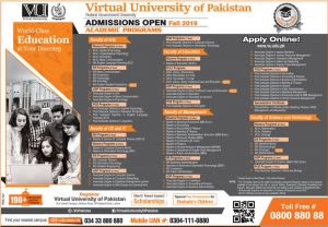 Virtual University Admissions 2019-VU Admissions-Federal Government