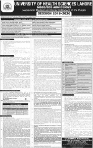 Admission UHS Lahore 2019-20 for MBBS, BDS