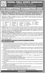CSS Competitive Examination 2020 FPSC Online Apply Federal Public Service Commission
