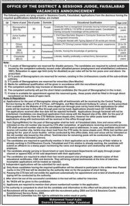 District & Session Judge Faisalabad CTS Jobs 2019 for Stenographer, Junior Auditor