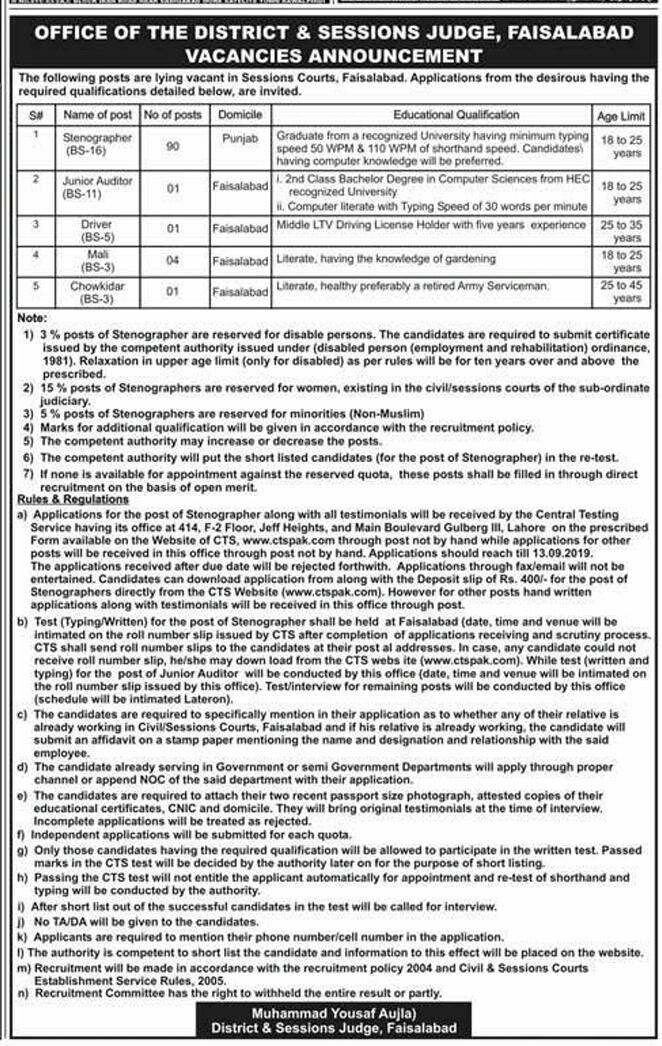 District & Session Judge Faisalabad CTS Jobs 2019 for