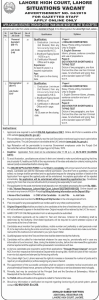 Lahore High Court Job 2019 LHC for Personal Assistant, Stenographer