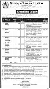 Ministry of Law and Justice Islamabad Jobs 2019 for Data Process Assistant