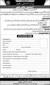 National Commission for Human Rights Jobs 2019 NCHR for Chairperson & Member