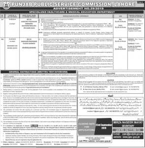 PPSC New Jobs 2019 Advertisement No. 29-2019 Social Welfare and Bait ul Maal Department