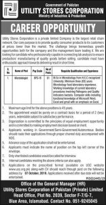 Utility Stores Corporation Government of Pakistan Jobs 20119 for Microbiologist