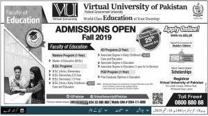 VU Admission 2019 Virtual University of Pakistan B.Ed, P.hd