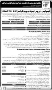 Admissions Daoud University of Engineering and Technology Karachi 2019