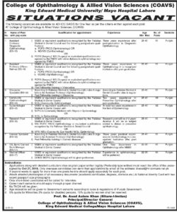 College of Ophthalmology & Allied Vision Sciences COAVS Jobs 2019