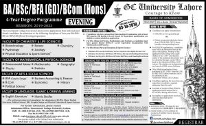 GCU Online Admission 2019 Hyderabad for Bachelor Degree BS 4-Years Evening