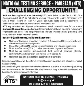 Human Resource Management, NTS Jobs 2019 HRM Careers